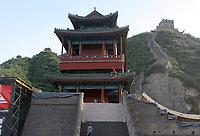 Road Cycling. Olympic Venues<br /> Olimpiadi Pechino 2008. Impianto Giochi Olimpici<br /> Foto Cspa/Insidefoto
