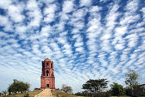 Bantay, Ilocos Sur - Philippines