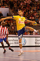 28.04.2012 MADRID, SPAIN -  EHF Champions League match played between BM At. Madrid vs  Cimos Koper (31-24) at Palacio Vistalegre stadium. The picture show Mayjaz Brumen (Wing of Cimos Koper)