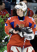 Sergey Bobrovskiy (Russia - 1) - Team Russia defeated Team USA 4-2 on Saturday, January 5, 2008, at CEZ Arena in Pardubice, Czech Republic, to win the bronze at the 2008 World Juniors Championship.