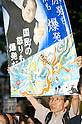 June 22, 2012, Tokyo, Japan - Demonstrator shows slogans during a demo to protest restarting Oi plant. Anti-nuclear protesters stage a Twitter organized rally in front of the Prime Minister's Official Residence opposing the reactivation of the Oi Nuclear Power Plant in Fukui Prefecture. ..