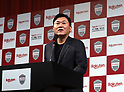 May 24, 2018, Tokyo, Japan - Japan's online commerce giant Rakuten president Hiroshi Mikitani announces Spanish midfielder Andres Iniesta of former FC Barcelona joins Vissel Kobe of Japan's professional football league J-League in Tokyo on Thursday, May 24, 2018. Vissel Kobe is owned by Mikitani's Rakuten and Rakuten is now uniform sponsor of FC Barcelona.   (Photo by Yoshio Tsunoda/AFLO) LWX -ytd-