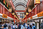 Shopping arcade near the Sensō-ji ancient Buddhist temple located in Asakusa, Tokyo, Japan. It is Tokyo's oldest temple, and one of its most significant. Formerly associated with the Tendai sect of Buddhism, it became independent after World War II.
