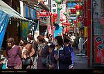 Chinatown Shoppers Yokohama Japan