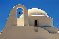 Paraportiani Greek Orthodox churches of Mykanos Chora, Cyclades Islands, Greece