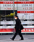 March 13, 2015, Tokyo, Japan - The 225-issue Nikkei Stock Average rises more than 250 points to the neighborhood of 19,270.00 during the morning trading on the Tokyo Stock Exchange market on Friday, March 13, 2015.  (Photo by Natsuki Sakai/AFLO)