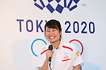 Yui Ueda, JULY 24, 2016 : The countdown event to mark 4 years to the start of the 2020 Tokyo Olympic Games, at Haneda Airport in Tokyo, Japan. (Photo by AFLO SPORT)