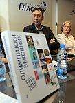 OLIMPIJSKI KOMITET, BEOGRAD, 15. Dec. 2010. -  Predsednik Olimpijskog komiteta Srbije Vlade Divac. U godini u kojoj Olimpijski komitet Srbije proslavlja 100 godina postojanja, iz stampe je izasla dvotomna monografija OLIMPIJSKI VEKOVNIK - kapitalno izdanje - na 1.100 strana u tvrdom povezu i luksuznoj opremi. Suizdavaci ovog jedinstvenog dela su Olimpijski komitet Srbije i Sluzbeni glasnik. Foto: Nenad Negovanovic
