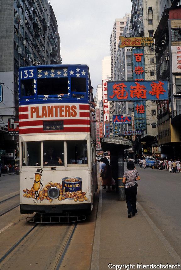 Hong Kong: Double decker streetcar. Photo '81.