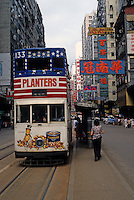 Hong Kong: Double decker streetcar. Photo '81.
