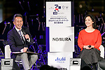 (L to R) Amon Miyamoto and dancer Tamiyo Kusakari, speak during the 1000 Days to Go! cultural event in front of Tokyo Station on November 26, 2017, Tokyo, Japan. Japanese celebrities attended the event marking the 1000-day countdown to the 2020 Tokyo Olympics. (Photo by Rodrigo Reyes Marin/AFLO)