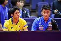 Table Tennis: 2019 ITTF World Tour LION Japan Open Sapporo