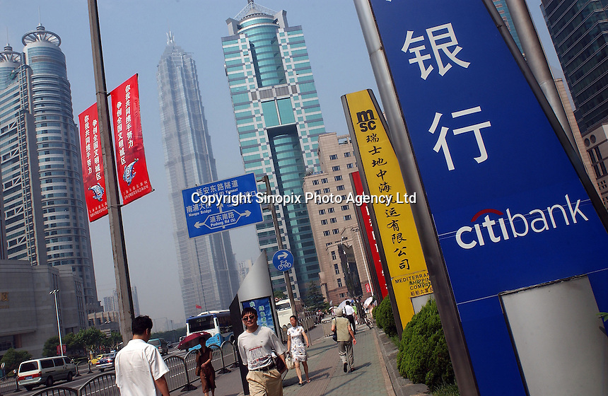 A sign for Citibank in the Pudong area of Shanghai. The Pudong area is the newly developed commercial district of Shanghai it is home to many banks and financial institutions..