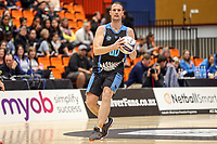 NZ Men's Daniel Rich has the ball during the Cadbury Netball Series match between NZ Men and All Stars at the Bruce Pullman Arena in Papakura, New Zealand on Friday, 28 June 2019. Photo: Dave Lintott / lintottphoto.co.nz