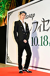 "Japanese musician MIYAVI attends a Japan premiere for Disney's ""Maleficent: Mistress of Evil"" on October 3, 2019, in Tokyo, Japan. The movie is a sequel to 2014 hit ""Maleficent"" and will be released on October 18. (Photo by AFLO)"
