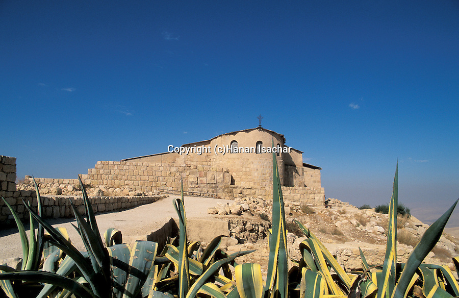 Jordan, Moses Church on Mount Nebo&#xA;<br />
