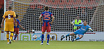 Petre Marin nets penalty for Steaua