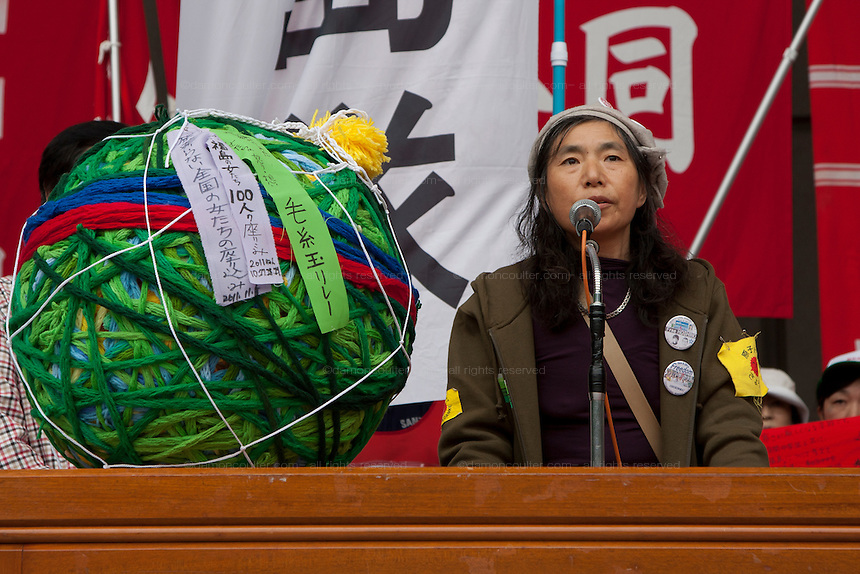 Sachiko Saito of Fukushima mothers group, speak at a demo by left wing groups in Hibiya Park, Tokyo, Japan Sunday November 6th 2011 Sachiko Saito organized the sit-in protest outside the Ministry of Economy, Trade and Industry that ran from October 27th to October 29th and drew attention to the governments handling of the nuclear crisis in Fukushima since the March 11th earthquake and tsunami