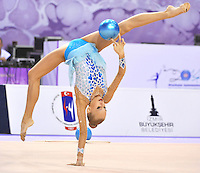 September 22, 2014 - Izmir, Turkey -  YANA KUDRYAVTSEVA of Russia performs at 2014 World Championships.