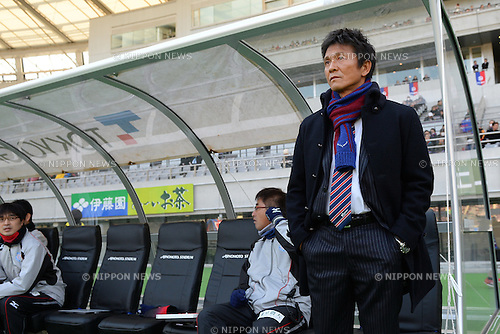 Hiroshi Jofuku (Ventforet),<br /> MARCH 8, 2014 - Football / Soccer :<br /> Ventforet Kofu head coach Hiroshi Jofuku before the 2014 J.League Division 1 match between F.C.Tokyo 1-1 Ventforet Kofu at Ajinomoto Stadium in Tokyo, Japan. (Photo by AFLO)