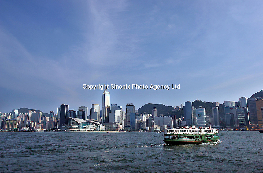 A generic shot of Hong Kong harbour view - Hong Kong side (Wan Chai area).