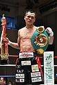 Boxing: OPBF bantamweight title bout: Mark John Yap vs Takafumi Nakajima
