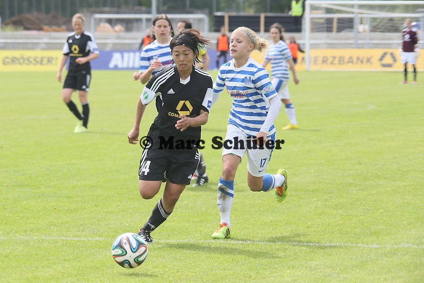 Kozue Ando (FFC) - 1. FFC Frankfurt vs. MSV Duisburg