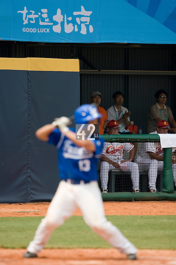 18 August 2007: First Base #13 Boris Marche is seen at bat during the China 5-1 victory over France in the Good Luck Beijing International baseball tournament (olympic test event) at the Wukesong Baseball Field in Beijing, China.