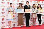 (L to R) Lottery ''goddess of good luck'', model Miwako Kakei, actor Koji Yakusho, singer Haruka Shimazaki and comedian Nora Hirano, pose for the cameras during a press event for the first day of sale for the annual year-end jumbo lottery on November 27, 2017, Tokyo, Japan. From early morning buyers lined up to buy their lottery tickets at the 1st ticket window in Ginza, which is well known for producing big winners. This year's top prize is 1 billion Yen (approx. US$ 8.9 million) and each ticket costs 300 Yen (US$2.69). Ticket sales continue across the country until December 22. (Photo by Rodrigo Reyes Marin/AFLO)