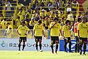Kashiwa Reysol team group, .APRIL 28, 2012 - Football /Soccer : .2012 J.LEAGUE Division 1 .between Kashiwa Reysol 1-1 Sagan Tosu .at Kashiwa Hitachi Stadium, Chiba, Japan. .(Photo by YUTAKA/AFLO SPORT) [1040]