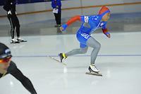 SCHAATSEN: CALGARY: Olympic Oval, 08-11-2013, Essent ISU World Cup, 500m, Ching-Yang Sung (TPE), ©foto Martin de Jong