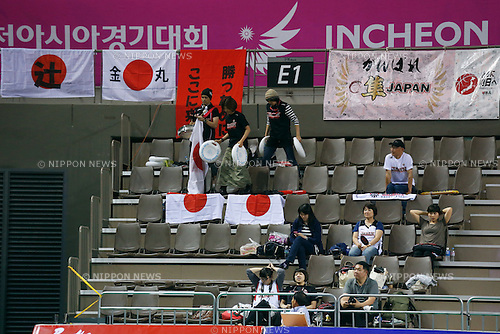 Japan fans, <br /> SEPTEMBER 25, 2014 - Basketball : <br /> Men's Preliminary <br /> between Japan 71-72 Qatar <br /> at Samsan World Gymnasium <br /> during the 2014 Incheon Asian Games in Incheon, South Korea. <br /> (Photo by AFLO SPORT)