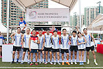 Swire Touch Tournament on 03 September 2016 in King's Park Sports Ground, Hong Kong, China. Photo by Marcio Machado / Power Sport Images