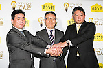(L to R) SoftBank Mobile Corp. vice president Hajime Baba, president Ken Miyauchi and Hideo Sanada a division head of business strategy at Tepco Customer Service Corp. pose for the cameras during a press conference to announce the new SoftBank Electricity service plan at the company's headquarters on January 12, 2016, Tokyo, Japan. In partnership with Tokyo Electric Power Company (TEPCO), Japan's third largest internet and telecommunications corporation will join the electricity retail market offering discounted rates from April 1st. (Photo by Rodrigo Reyes Marin/AFLO)