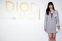 """Dior and I"" Movie Special Talk Show on March 12, 2015, Tokyo, Japan. Fashion model Alisa Urahama wearing fashion brand Dior Spring-Summer 2015 Collection poses for the cameras during the special talk of the movie ""Dior & I"" at Bunkamura theater in Shibuya. The movie hits the theaters across Japan on March 14. (Photo by Rodrigo Reyes Marin/AFLO)"