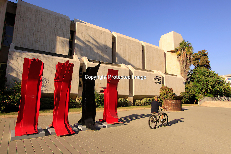 Israel, Tel Aviv-Yafo, Beit Ariella Tel Aviv's main public library