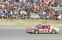 Bobby Allison 22 Buick action Daytona 500 at Daytona International Speedway in Daytona Beach, FL in February 1986. (Photo by Brian Cleary/www.bcpix.com) Daytona 500, Daytona International Speedway, Daytona Beach, FL, February 16, 1986.  (Photo by Brian Cleary/www.bcpix.com)
