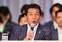 Yuji Takada (JPN), <br /> AUGUST 24, 2016 : <br /> Japan Delegation attend a press conference after arriving in Tokyo, Japan.<br /> Japan won 12 gold medals, 8 silver medals, and 21 bronze medals during the Rio 2016 Olympic Games.<br /> (Photo by Yohei Osada/AFLO SPORT)