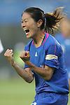 2008.08.06 Olympics: Japan vs New Zealand