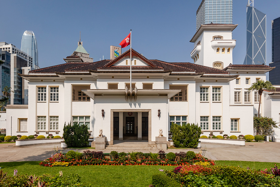 The front of Government House.