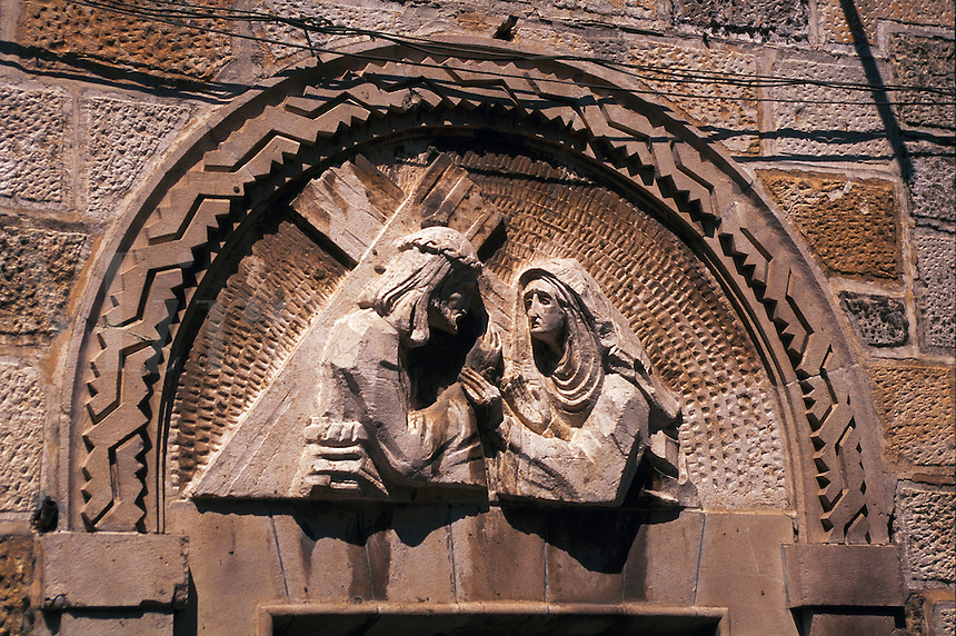 Fourth station of the cross: Jesus meets his mother, Via Dolorosa, Jerusalem - Old City