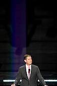 Eric Trump makes remarks against a darkened background at the 2016 Republican National Convention held at the Quicken Loans Arena in Cleveland, Ohio on Wednesday, July 20, 2016.<br /> Credit: Ron Sachs / CNP<br /> (RESTRICTION: NO New York or New Jersey Newspapers or newspapers within a 75 mile radius of New York City)