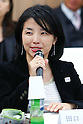 Aki Taguchi, <br /> JANUARY 17, 2017 : <br /> 1st Mascot Selection Review Conference for the Tokyo 2020 Olympic and Paralympic Games in Tokyo. <br /> (Photo by Sho Tamura/AFLO SPORT)