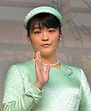 December 23, 2011, Tokyo, Japan - Princess Mako, a daughter of Prince Akishino, waves to well-wishers who celebrate the emperor Akihito's 78th birthday from a balcony of the Imperial Palace in Tokyo on Friday, December 23, 2011. (Photo by Natsuki Sakai/AFLO)
