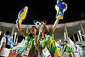 Volunteer, <br /> AUGUST 5, 2016 -  : <br /> Rio 2016 Olympic Games in Rio de Janeiro, Brazil. <br /> (Photo by Sho Tamura/AFLO SPORT)