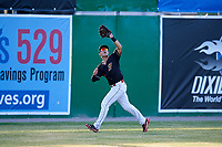 Batavia Muckdogs left fielder Michael Donadio (7) catches a fly ball during a game against the West Virginia Black Bears on June 20, 2018 at Dwyer Stadium in Batavia, New York.  West Virginia defeated Batavia 4-3.  (Mike Janes/Four Seam Images)