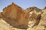 Israel, Negev, Ashmedai Gate at the entrance to the Small Crater