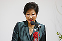 Yuriko Koike speaks during a special lecture at the conference of Tsukuba International Academy for Sport Studies (TIAS) in Tokyo, Japan, on October 20, 2016. (Photo by Sho Tamura/AFLO SPORT)