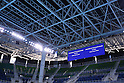 Olympic Aquatics Stadium, <br /> AUGUST 1, 2016 : <br /> the Rio 2016 Olympic Games in Rio de Janeiro, Brazil. <br /> (Photo by Yohei Osada/AFLO SPORT)