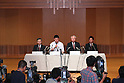 (L to R) <br />  Tomoki Waragai, <br /> Kotaro Kiyomiya (), <br />  Minoru Izumi, <br />  Takayuki Kunisada, <br /> SEPTEMBER 22, 2017 - Baseball :<br /> Kotaro Kiyomiya of Waseda Jitsugyo attends <br /> a press conference in Tokyo, Japan. <br /> He announced that he aims to pursue a career <br /> in Nippon Professional Baseball instead of college education. (Photo by YUTAKA/AFLO)
